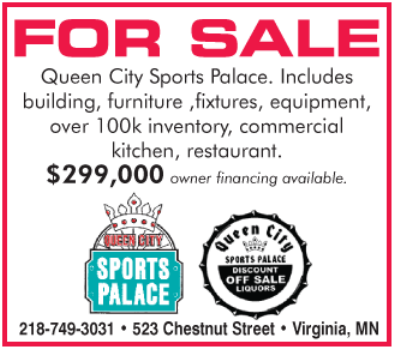 Queen City Sports Palace
