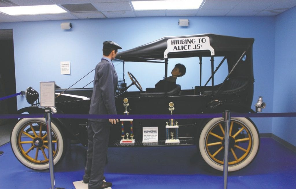 A 1914 Hupmobile on display at the museum.